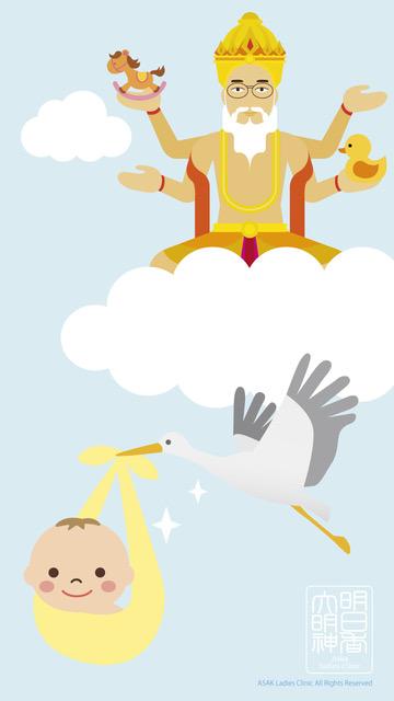 ASKAの待ち受け画面(コウノトリ) 医療法人明日香会 ASKAレディースクリニック